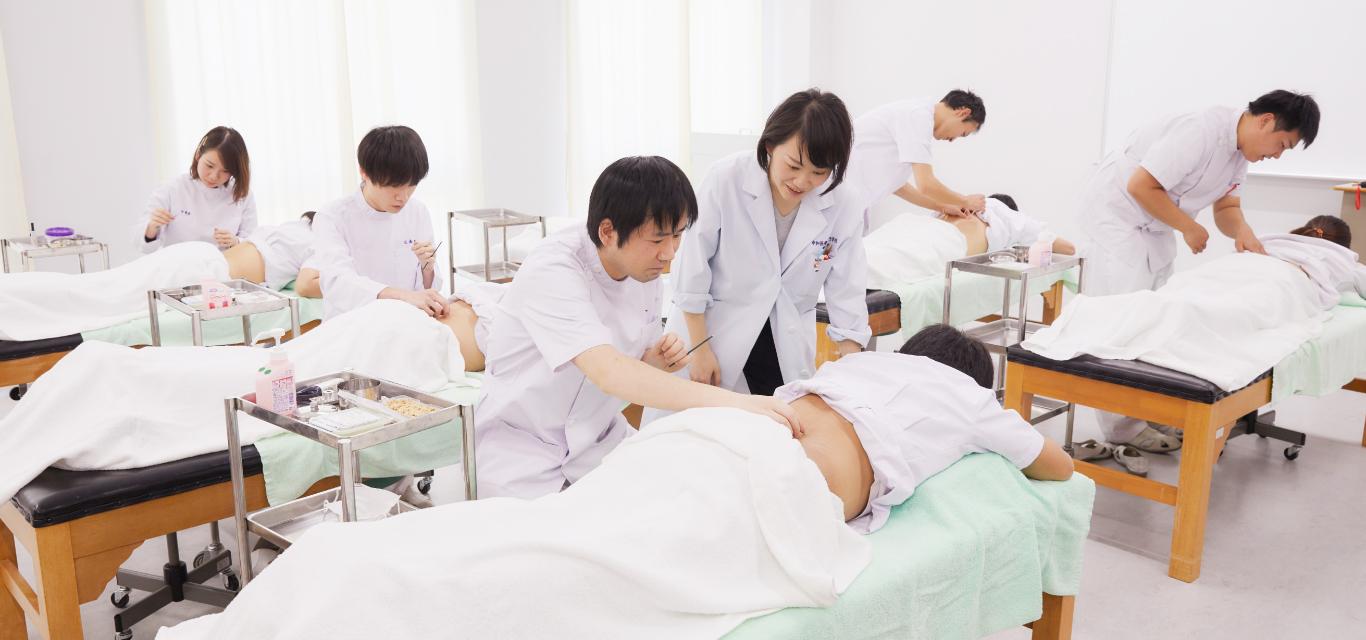 中和医療専門学校